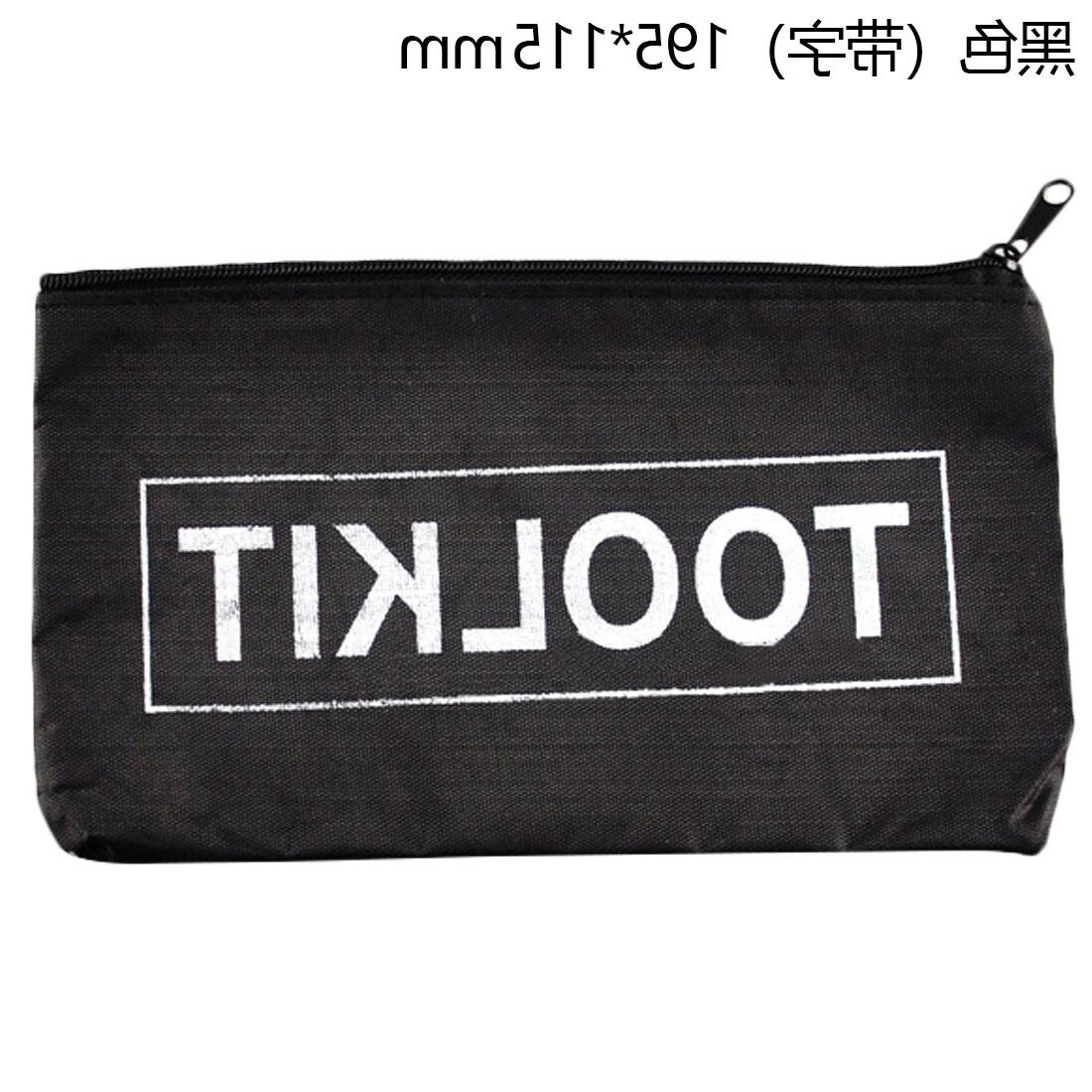 Portable Waterproof 600D Oxford Cloth Small Utility <font><b
