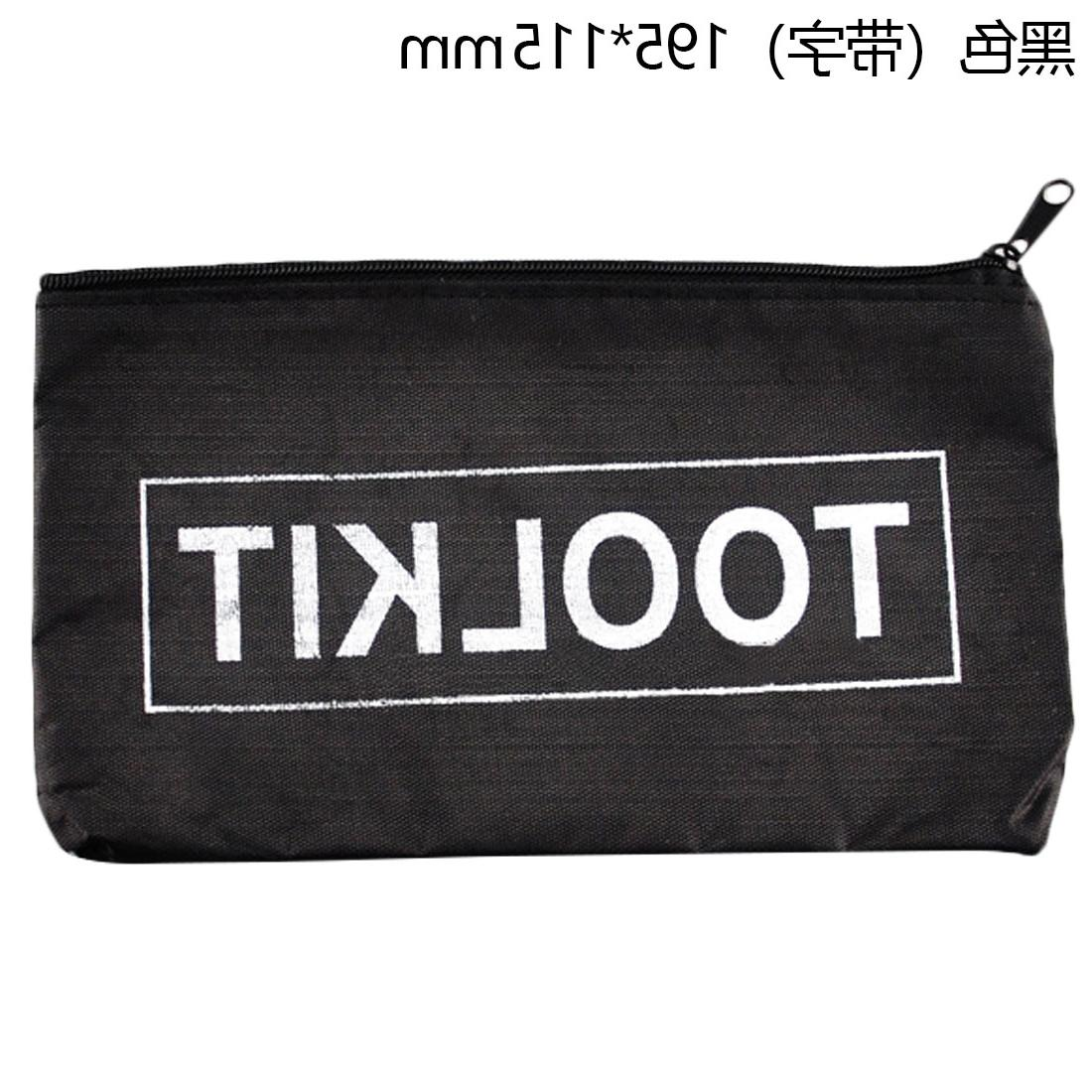 Waterproof Oxford Cloth <font><b>Tools</b></font> Set <font><b>Bag</b></font> Instrument Pouch